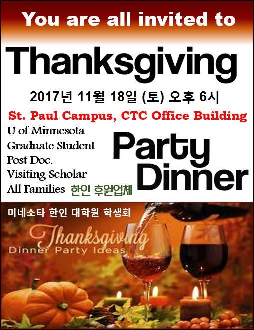 Thanksgiving_2017.jpg