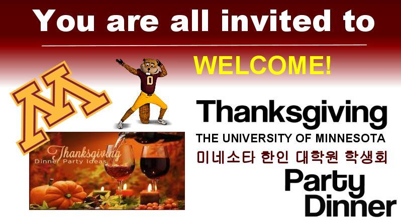 Thanksgiving_start.JPG